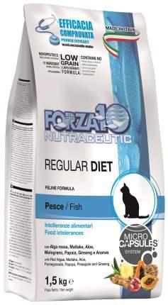 Сухой корм для кошек Forza10 Regulat Diet, при аллергии, океаническая рыба, 1,5кг