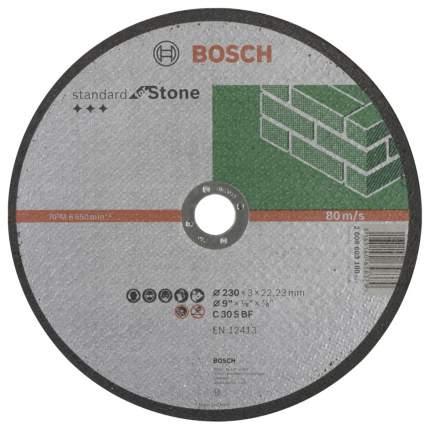 Диск отрезной абразивный Bosch Standard по камн 230х3 прям 2608603180