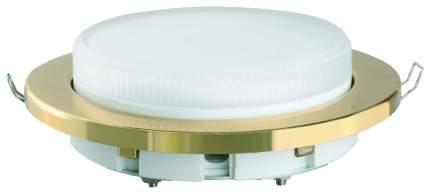 Встраиваемый светильник Camelion FP1-GX53-G золото