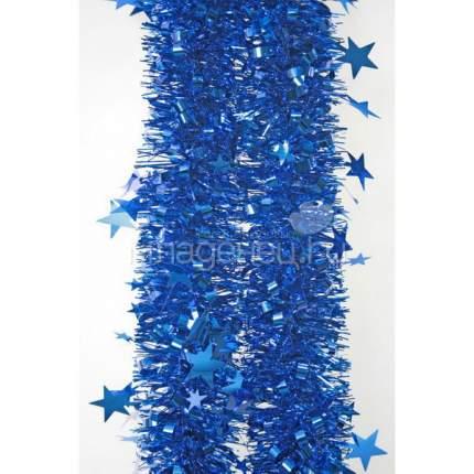 Мишура одноцветная голограмма блестящая Синяя
