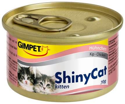 Консервы для котят GimPet ShinyCat Kitten, цыпленок, 70г
