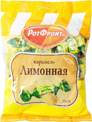Карамель РотФронт лимонная 250 г