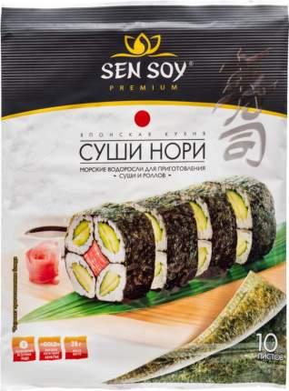 Морские водоросли Sen Soy premium нори для приготовления суши и роллов 10 листов 28 г