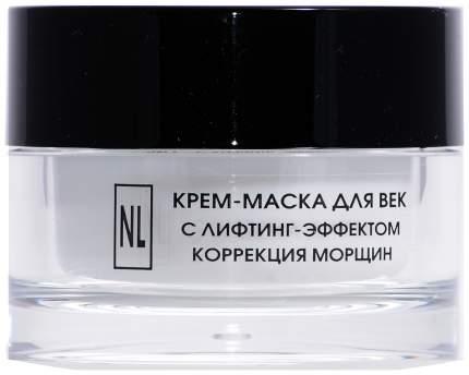 Маска для лица New Line Cosmetics С лифтинг-эффектом 50 мл