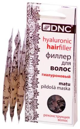 Сыворотка для волос DNC Филлер для Волос гиалуроновый 3x15 мл