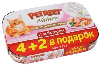 Консервы для кошек Petreet Natura, для стерилизованных, лобстер, тунец, 6шт по 70г