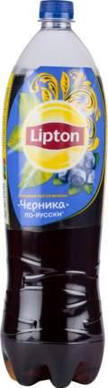 Холодный чай Lipton черника по-русски 1.5 л