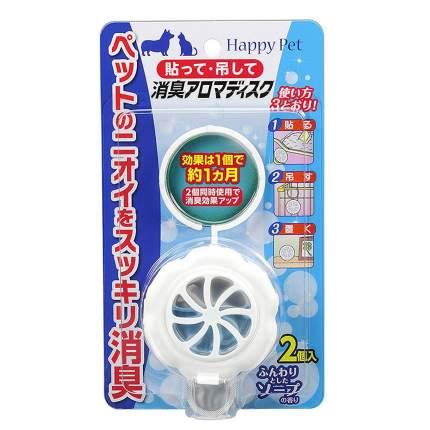 Устранитель запаха для собак и кошек Happy Pet, диск с ароматом детского мыла, 2шт