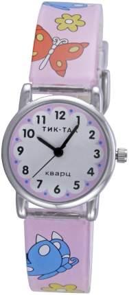 Детские наручные часы Тик-Так Н101-1 розовые бабочки