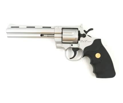 Страйкбольный пружинный пистолет Galaxy  Китай (кал. 6 мм) G.36S (револьвер) серебристый
