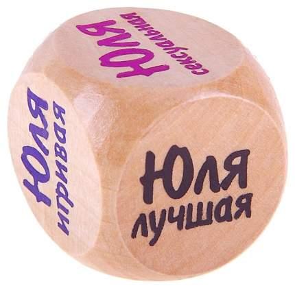 Кубик для настольных игр Sima-Land Юля 647183