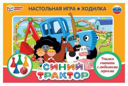 """Настольная игра-ходилка """"Синий трактор"""" - Учимся считать Умные игры"""