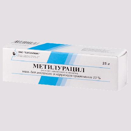 Метилурациловая мазь 10% 25 г Биохимик