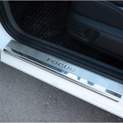 Накладки на внутренние пороги с рисунком Ford Focus 3D 2005-2011