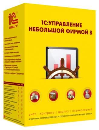 Бухгалтерская программа 1С Управление нашей фирмой 8 Базовая версия (4601546104014)