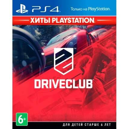 Игра для PlayStation 4 Driveclub (Хиты PlayStation)