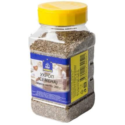 Укроп Horeca семена 200 г