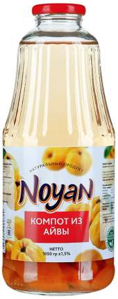 Компот Noyan из айвы 1050 г