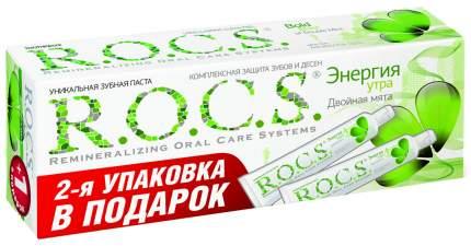 Зубная паста R.O.C.S Двойная Мята 2 х 74 г
