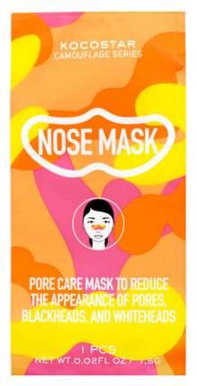 Маска для носа Kocostar Camouflage Nose Mask 1,5 мл