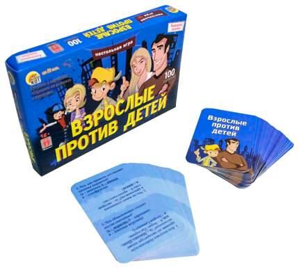 Игра настольная карточная Викторина 100штук Викторина Сильных, Взрослые Против Детей
