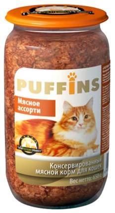 Консервы для кошек Puffins, с мясным ассорти, 8шт по 650г