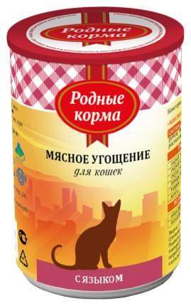 Консервы для кошек Родные корма Мясное угощение, с языком, 12шт по 340г