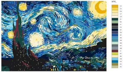 Картина по номерам, 40 x 60, KRYM-Z010