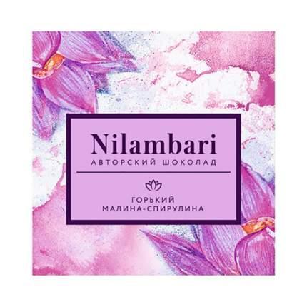 Шоколад горький Nilambari малина-спирулина 65 г