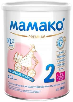 Молочная смесь Мамако Premium 2 от 6 до 12 мес. 400 г