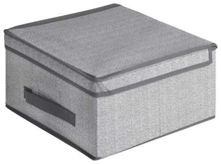 Короб для хранения MasterHouse 60634 Серый