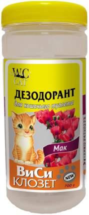 Нейтрализатор запаха животных ВиСи Клозет Мак 700 г