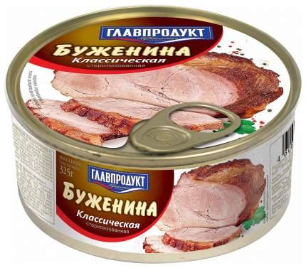 Буженина Главпродукт классическая 325 г