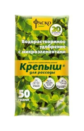 Крепыш Фаско Удобрение минеральное водорастворимое для рассады, 50 г