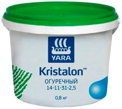 Фертика Кристалон Огуречный, 0,8 кг