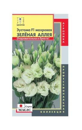 Семена Эустома Мэджик Зеленая аллея F1, 10 гранул Профессиональная коллекция Плазмас