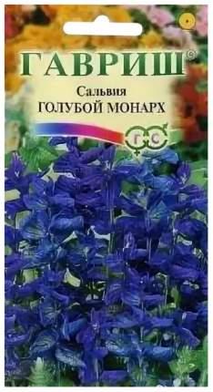 Семена Сальвия хорминум Голубой монарх, 0,05 г Гавриш