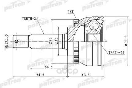 Шрус наружный PATRON с кольцом abs 25x50x24 abs48t для Kia Rio 1.5crdi d4fa -2006 PCV1611