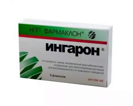 Ингарон лиофилизат 500 тыс. МЕ 5 шт.