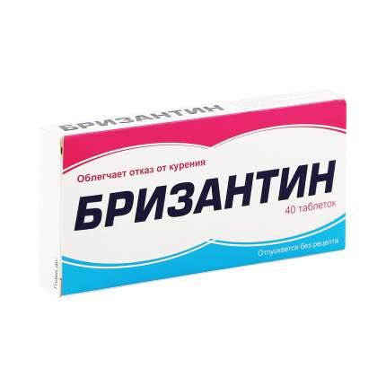 Бризантин таблетки для рассасывания 40 шт.