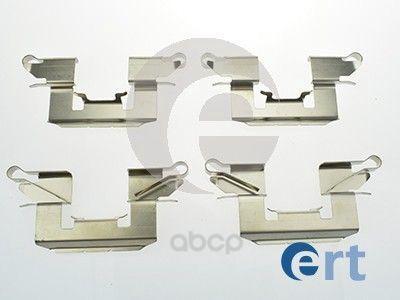 Комплект монтажный тормозных колодок Ert для Daihatsu Sirion 08-/Ford Fiesta VI 08- 420123