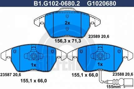 Комплект тормозных дисковых колодок GALFER B1.G102-0680.2