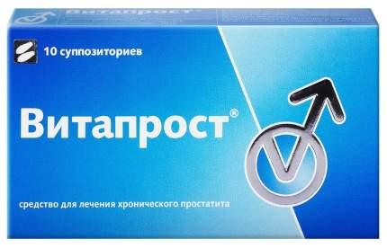 Витапрост суппозитории ректальные 50 мг 10 шт.