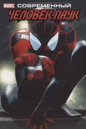 Комикс Майлз Моралес, Современный Человек-Паук. Том 1