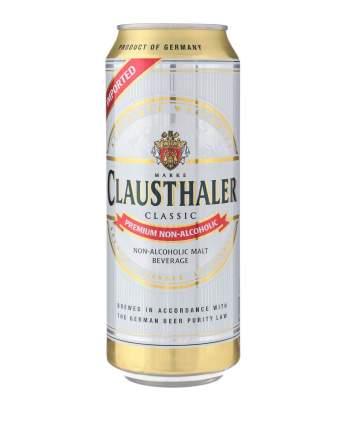Пиво Clausthaler безалкогольное в банке 0.5 л