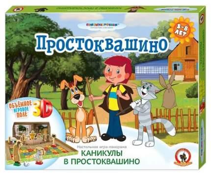 Игра настольная Русский стиль Панорама. Каникулы в Простоквашино 03472/03811
