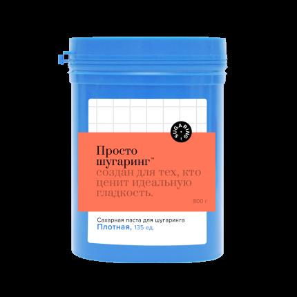 Сахарная паста для депиляции плотная Просто Шугаринг, 0,8 кг