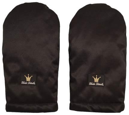 Варежки для рук мамы на детскую коляску Elodie Details Black Edition