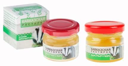 Растирка Кавказская Бизорюк Фабрика здоровья на основе барсучьего жира 40 мл