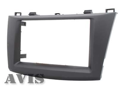Переходная рамка 2DIN AVS500FR (#074) для MAZDA